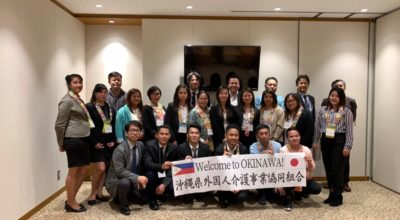 The second batch of 16 fresh trainees under OCP (Okinawa Caregivers Program) arrived in Okinawa on March 26