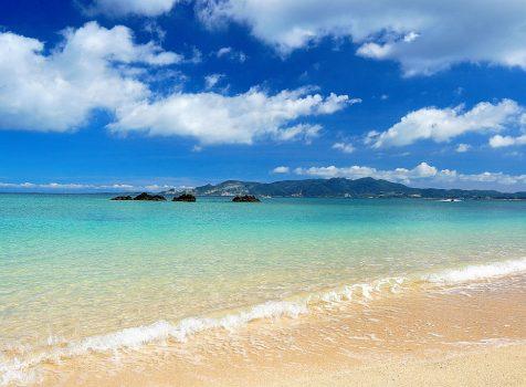 About Okinawa